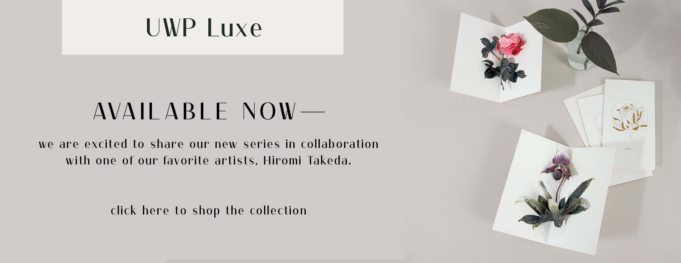 luxe-slider-Hiromi-available